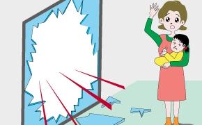 ガラスの飛び散り防止、飛散防止対策フィルム